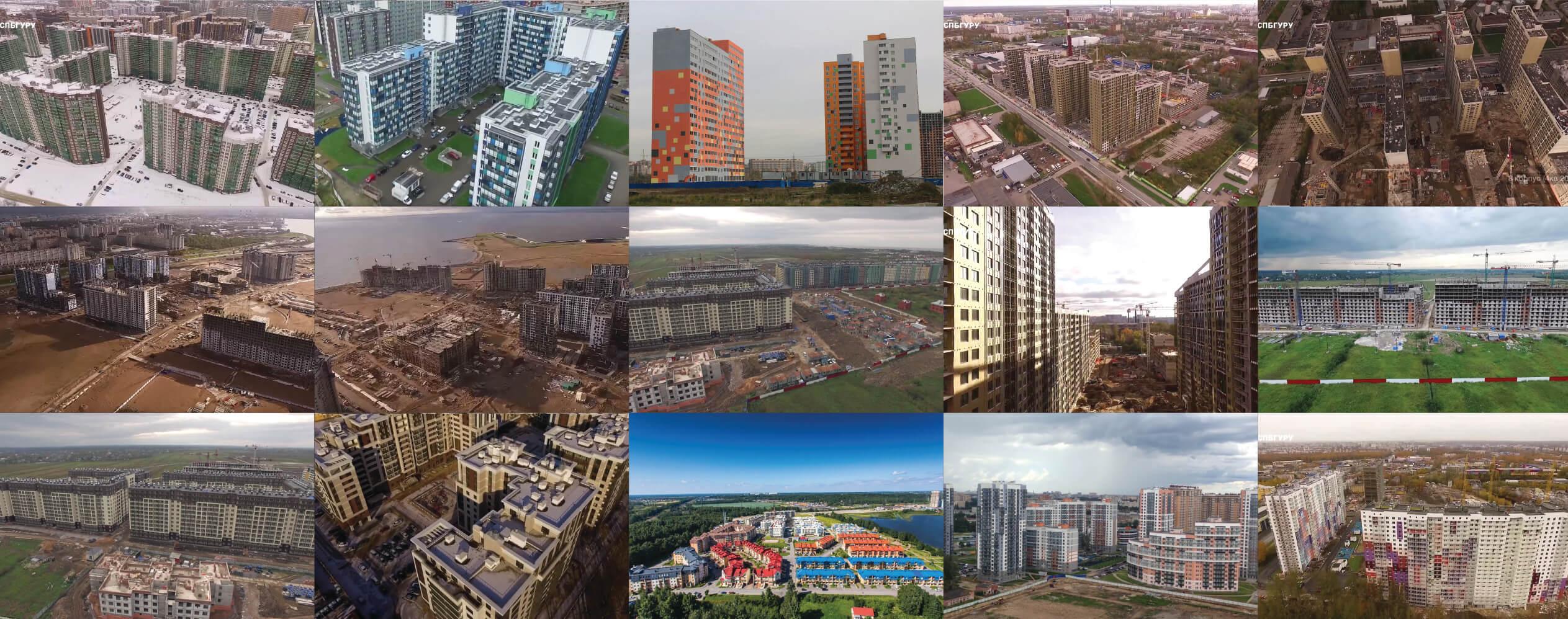 Коллекторные узлы для многоквартирных домов