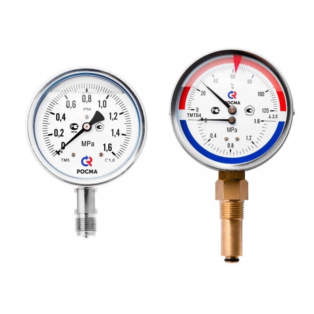 КИП - Контрольно измерительные приборы