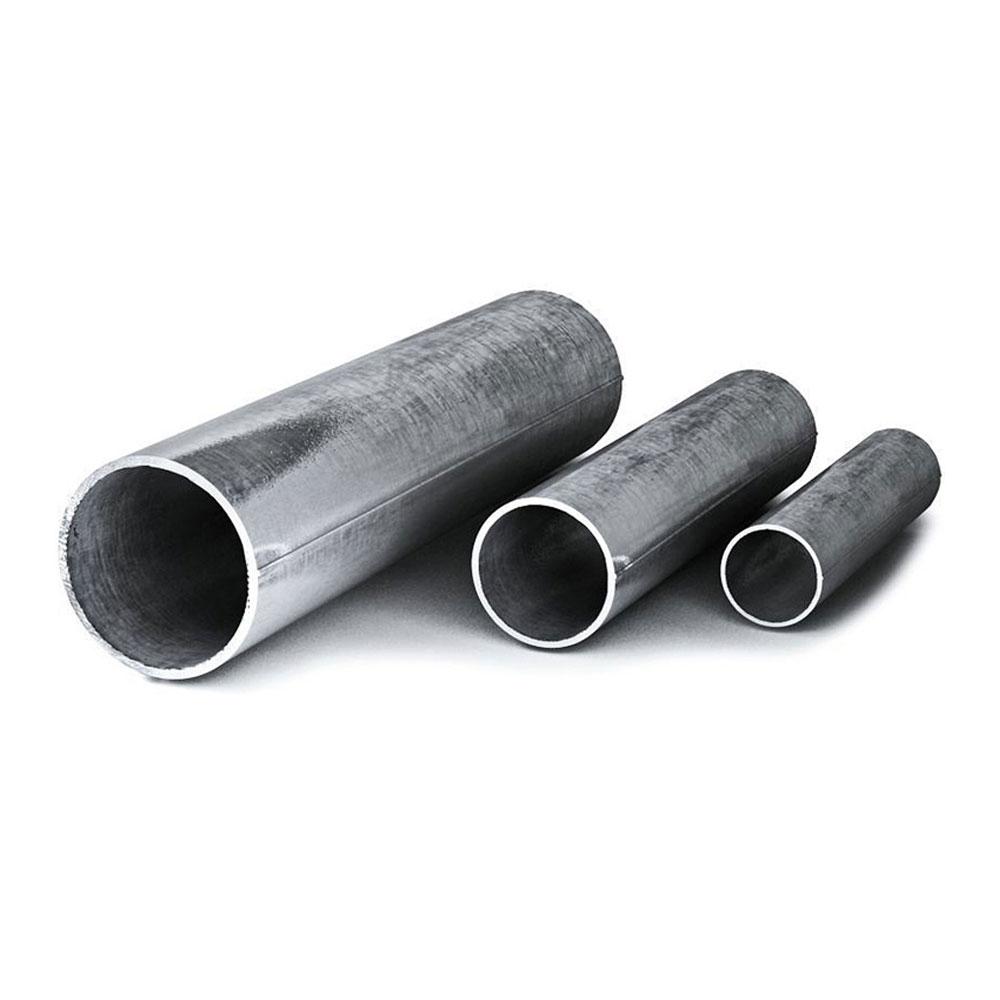 Трубы стальные оцинкованные